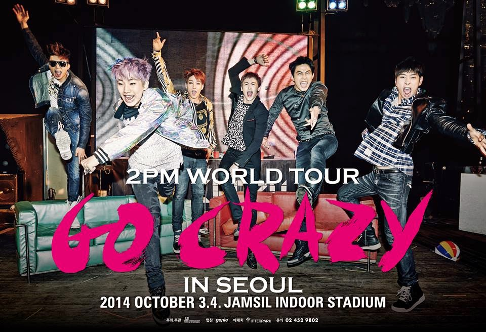 2PM release poster for '2PM World Tour GO CRAZY' in Seoul