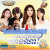 TOWN CD VOL 39  | Dors Sray Yang Na? [FULL ALBUM]