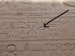 [Image: ufo-ancient-egypt.jpeg]