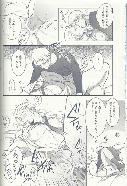 Axis Power Hetalia, yaoi, Muscle, Maishuu Kinyou Yoru,