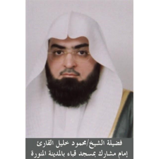 مصطفي عبد الله خليل