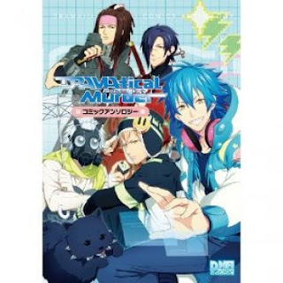 PC DRAMAtical Murder