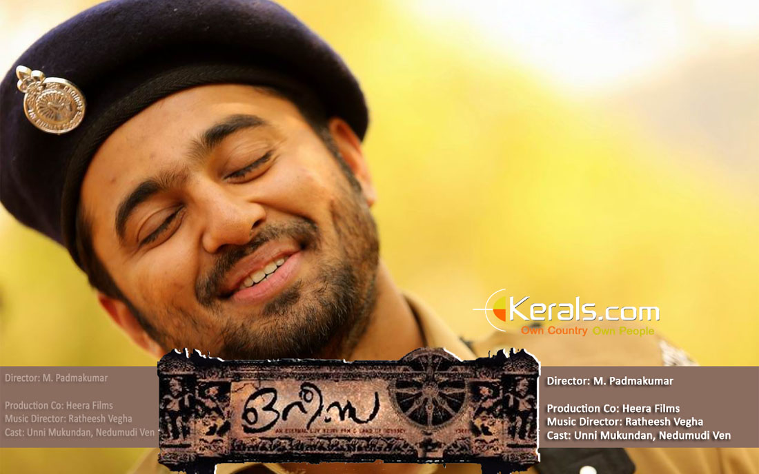 malayalam movie new songs free download
