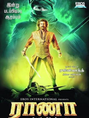 rajinikanth upcoming movies,Rajinikanth Rana Movie,Rajinikanths Rana Movie,rana tamil movies free download,Tamil Movie,new tamil movies,tamil movie news