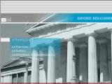 Εθνική Βιβλιοθήκη Ελλάδος