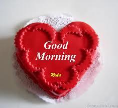 Good Morning SMS Shayari in Hindi.. ~ Hindi Shayari - Love Shayari ...