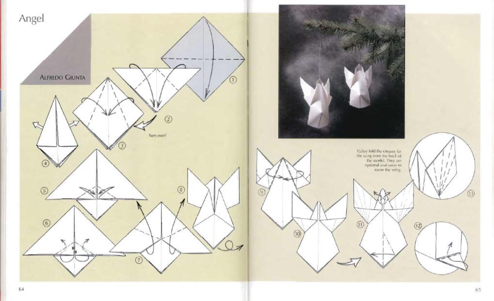 Оригами с объяснением