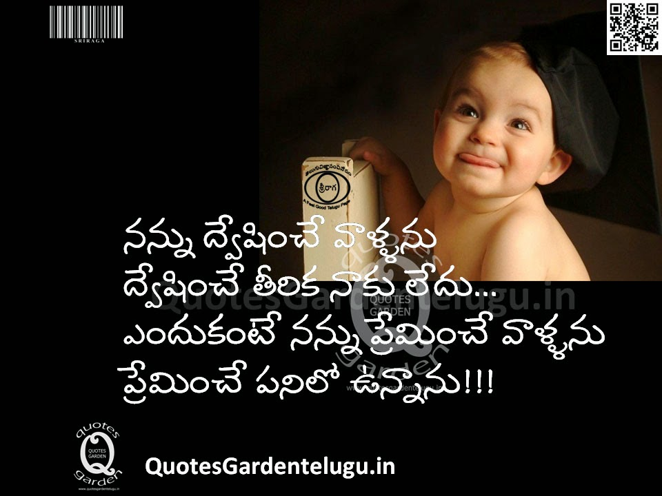 Top Telugu Quotes with Beautiful Texts n images