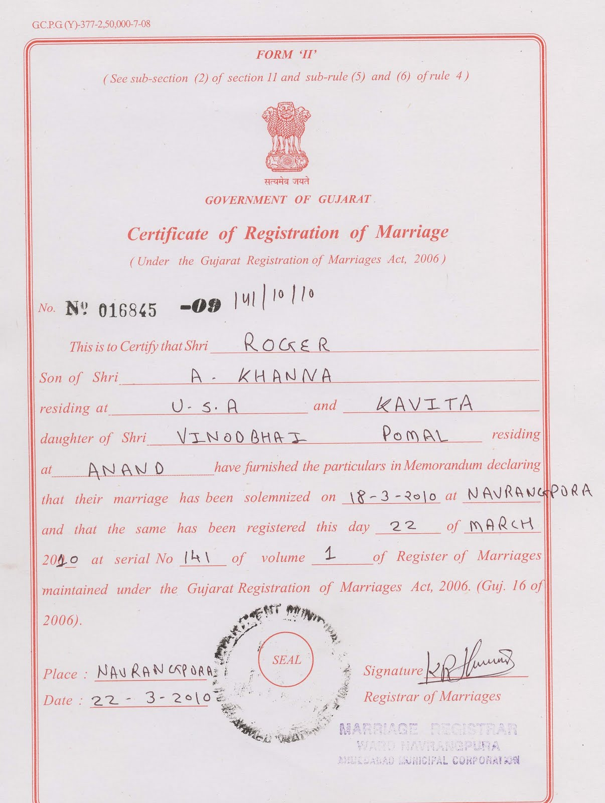 Docs House Marriage Certificate