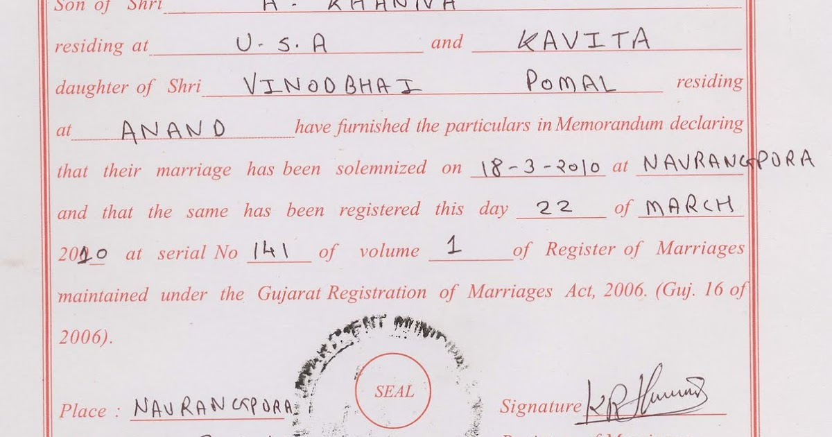 how to change your passport name after getting married