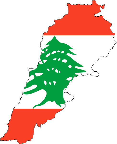 Lebanon Flag Pictures