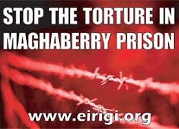 Stop the Torture