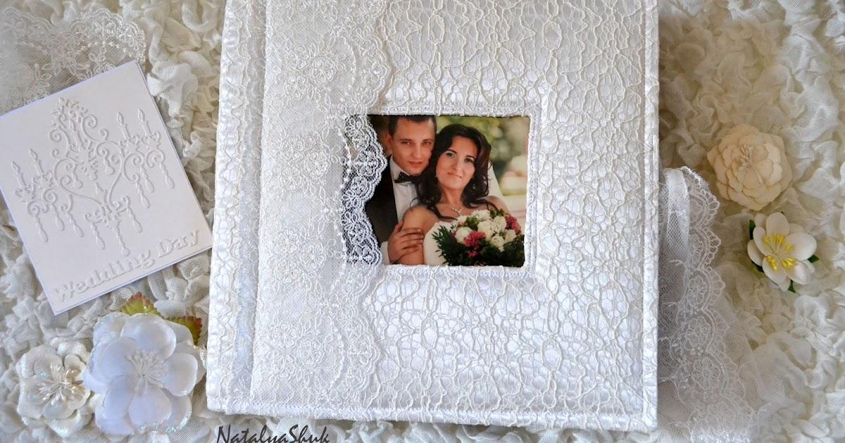 Свадебный альбом своими руками сделать 68