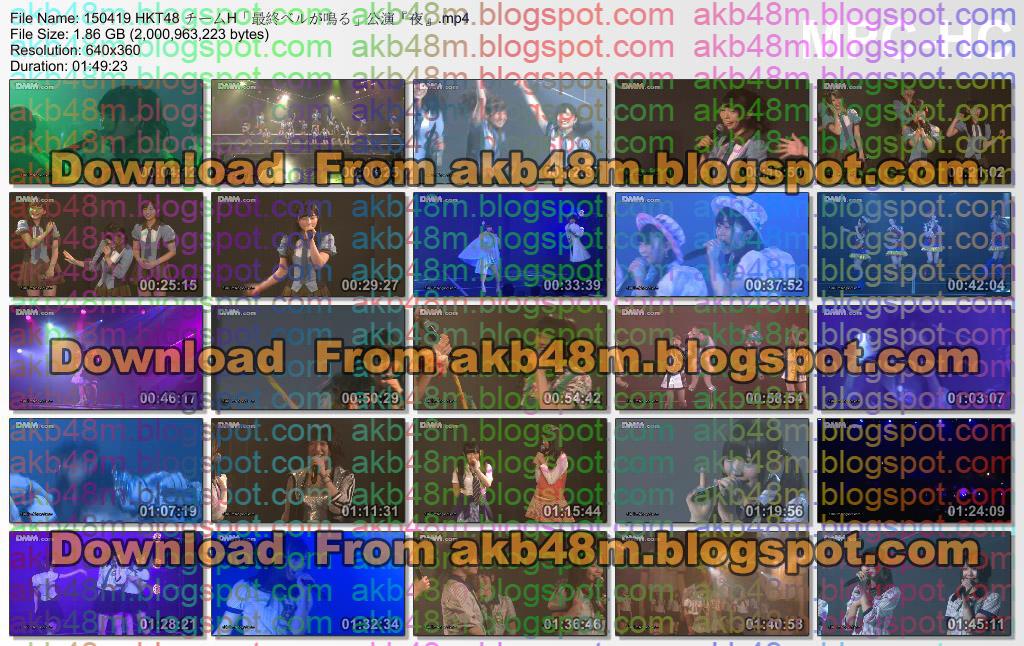 http://4.bp.blogspot.com/-kxKZpjh5cIo/VTajgzZC8tI/AAAAAAAAtcI/1qqhCVz9T3U/s1600/150419%2BHKT48%2B%E3%83%81%E3%83%BC%E3%83%A0H%E3%80%8C%E6%9C%80%E7%B5%82%E3%83%99%E3%83%AB%E3%81%8C%E9%B3%B4%E3%82%8B%E3%80%8D%E5%85%AC%E6%BC%94%E3%80%8E%E5%A4%9C%E3%80%8F.mp4_thumbs_%5B2015.04.22_03.22.09%5D.jpg