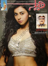 Swathi Weekly 20th Dec2013 Edition Latest
