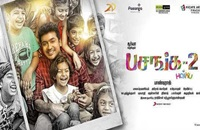 Pasanga 2 to release in less Theaters