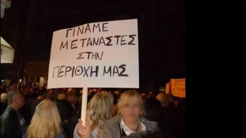 Είμαστε περισσότεροι, πάρτε τα παιδιά σας και φύγετε από δω!Καραμπινάτος ρατσισμός κατά Ελλήνων γονέων στον Άγιο Παντελεήμονα ...από αλβανούς!