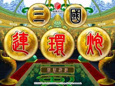三國主題寶石消除遊戲,三國連環炮繁體中文版!
