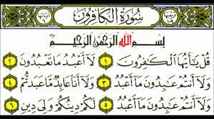 Tafsir Surat Al Kafirun Ayat 1 6 Tafsir Jalalayn