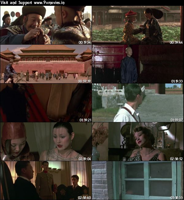 The Last Emperor 1987 Extended Dual Audio Hindi 480p BluRay