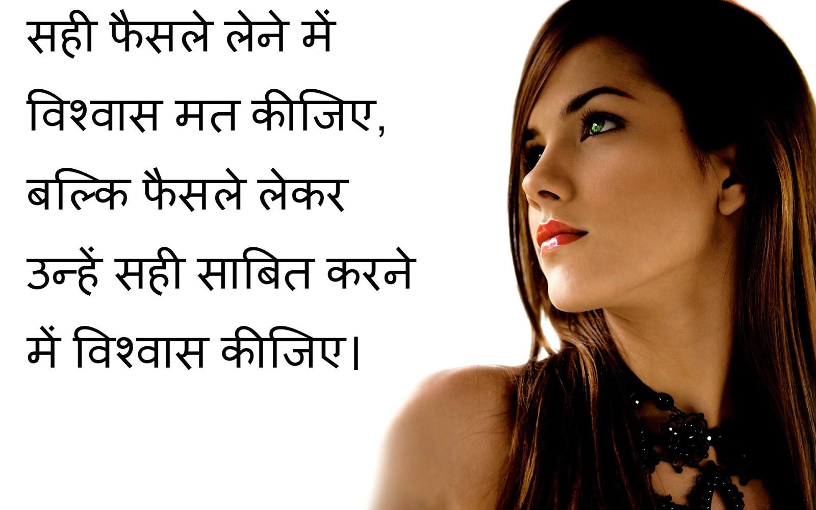 Shayari Hi Shayari Excellent Images Download Dard Ishq Love Zindagi