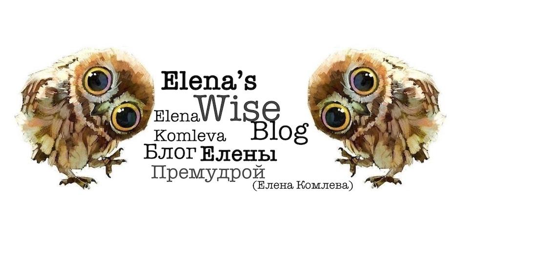Elena's Blog