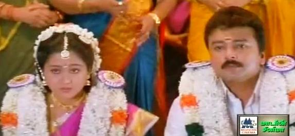 Watch Periya Idathu Mapillai (1996) Tamil Movie Online