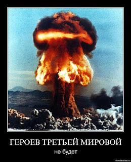 Нет никаких сигналов для снятия санкций с России, - премьер Нидерландов - Цензор.НЕТ 1569