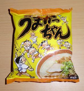 鍋のままで食べるうまかっちゃん(ハウス食品)!