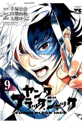 ヤング ブラック・ジャック 第01-09巻 [Young Black Jack vol 01-09] rar free download updated daily