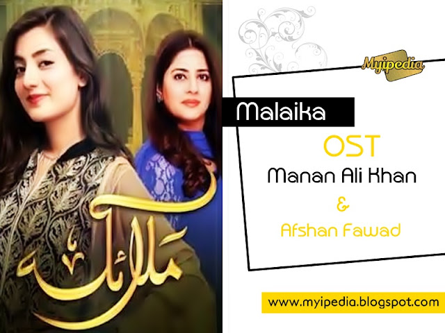 Malaika OST by Manan Ali Khan & Afsha Fawad on Urdu1 video