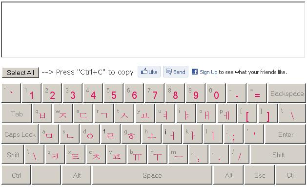 Korean [Hangul] Virtual Keyboard