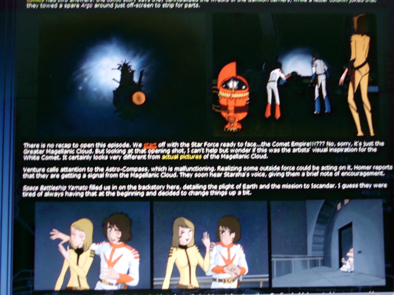 Integr8d Fix: The two Star Blazers: Iscandar at last!