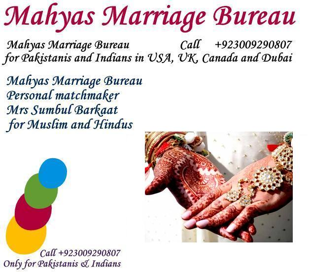 Muslim matchmaking services singapore-in-Dunsandel