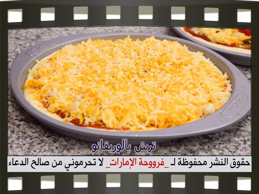 بيتزا مشكله سهلة بيتزا باللحم وبيتزا بالخضار وبيتزا بالجبن 32.jpg