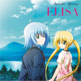 Hayate no Gotoku! Heaven is a Place on Earth Insert Song Single - Invisible Message