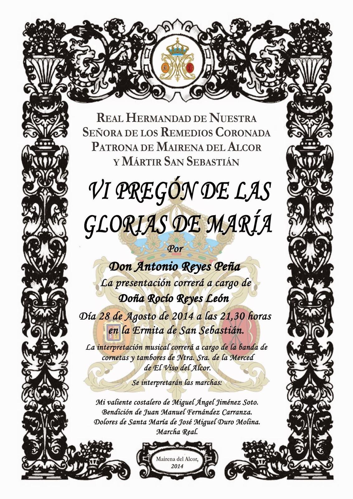 Cartel del Pregón de las Glorias de María