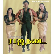 Watch Rajanadai (1989) Tamil Movie Online