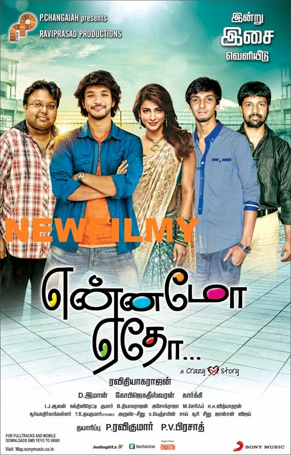 New filmy an entertainment blog yennamo yedho 2014 tamil mp3 songs download thecheapjerseys Gallery