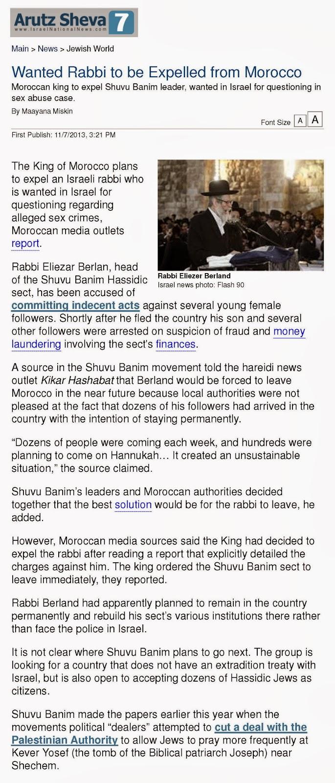 http://www.israelnationalnews.com/News/News.aspx/173735#.Unv_AOIpovQ