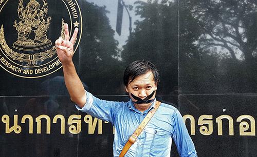 AFP-ThaiPravit1.jpg