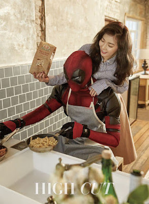 Hyuna 4minute Deadpool High Cut Vol. 166