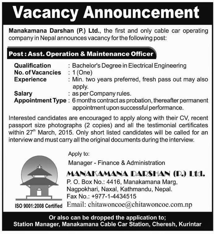 "Job News Nepal: Vacancy At ""Manakamana Darshan Pvt. Ltd"