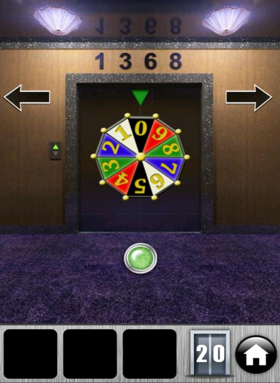 Door 100 100 doors 2 screenshot solved 100 doors 2013 walkthrough doors 1 to 20 pezcame eventelaan Gallery