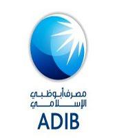 وظائف مصرف ابو ظبى الاسلامى 2016 - 2017