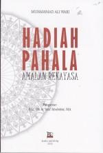 Rekayasa Bapak Aliwari terhadap Nash Kitab Tafsir Sa`dy
