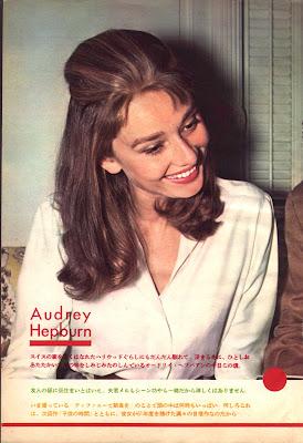 Audrey Hepburn Half Up Half Down Hairstyle