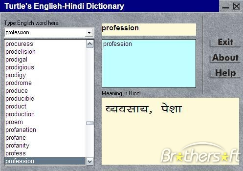 download hindi to english dictionary for pc