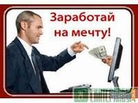 ВСЁ  О  БИЗНЕСЕ  В  ИНТЕРНЕТ.