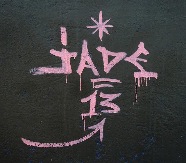 street artist jade signature